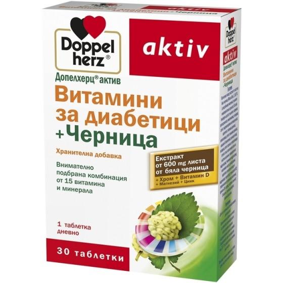 Допелхерц актив Витамини за диабетици + черница 30 таблетки
