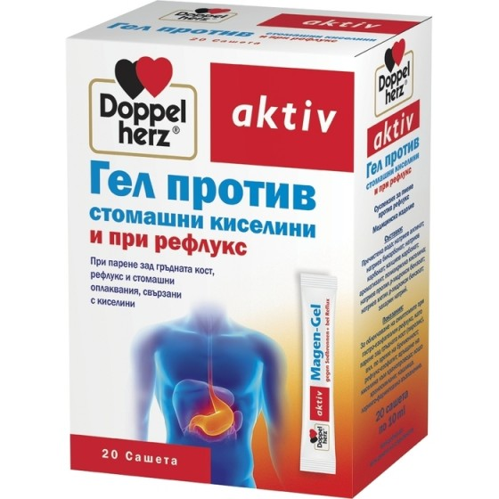 Допелхерц актив Гел против стомашни киселини и рефлукс 20 сашета