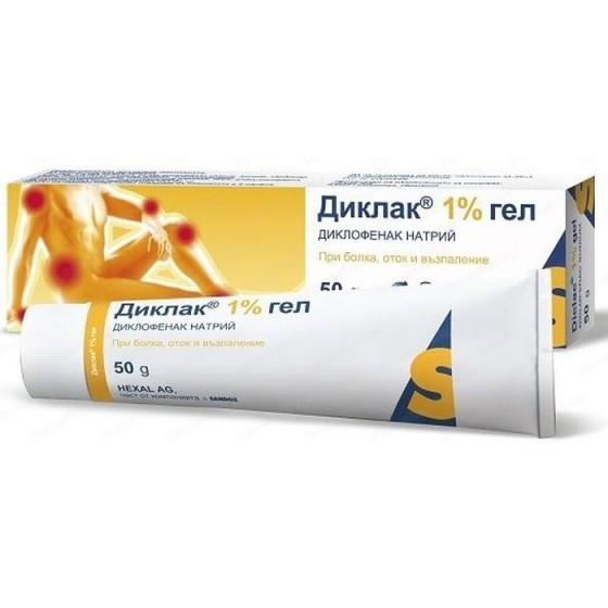 DICLAC GEL 1% / ДИКЛАК ГЕЛ 1% при болка, оток и възпаление 50 г