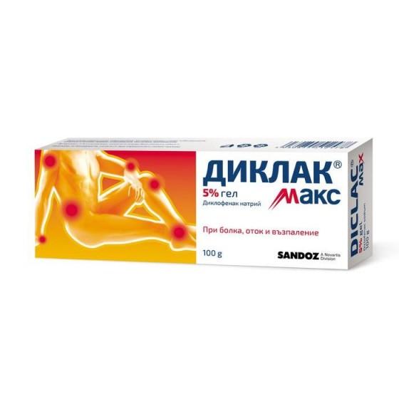 DICLAC MAX GEL 5% / ДИКЛАК МАКС ГЕЛ 5% при болка, оток и възпаление 100 г