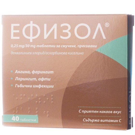 Efizol / Ефизол при възпалено гърло 40 таблетки