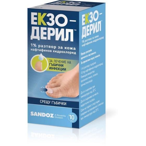 EXODERIL SOL 10 ml / ЕКЗОДЕРИЛ СОЛУЦИО 10 мл 1 % разтвор за лечение на гъбични инфекции