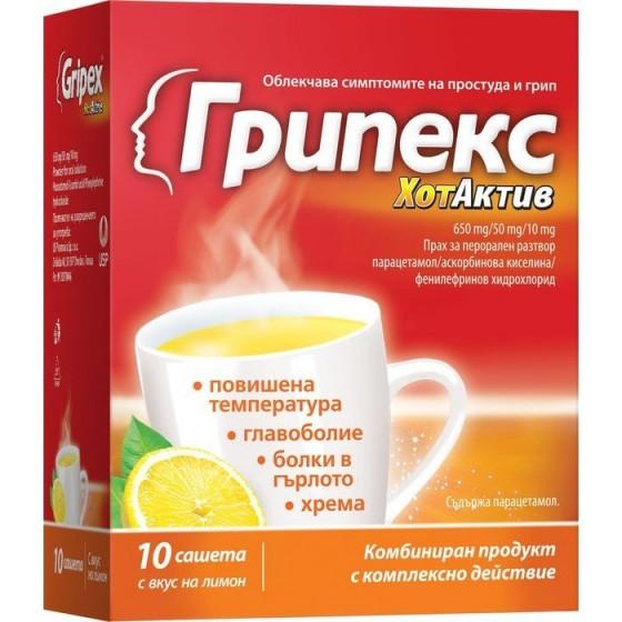 GRIPEX / ГРИПЕКС ХОТАКТИВ при настинка и грип 10 сашета