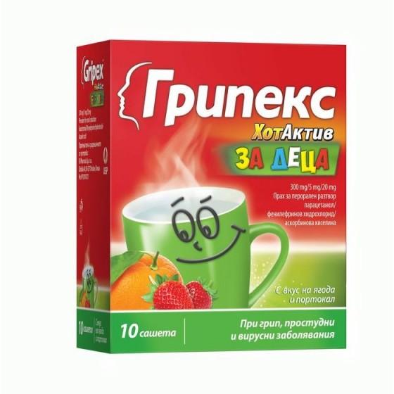 GRIPEX / ГРИПЕКС ХОТАКТИВ при настинка и грип за деца 10 сашета