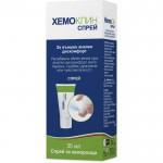 HEMOCLIN / ХЕМОКЛИН спрей за хемороиди 35 мл