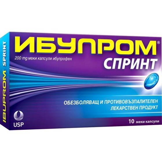 IBUPROM SPRINT / ИБУПРОМ СПРИНТ 200 мг при болка 10 капсули