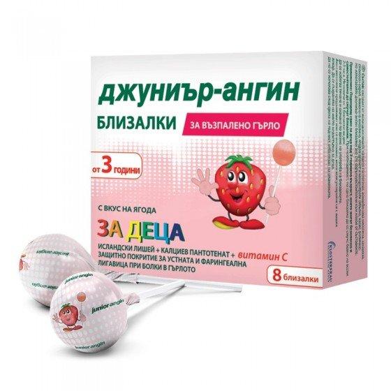 JUNIOR-ANGIN / ДЖУНИЪР-АНГИН близалки за деца при възпалено гърло 8 бр.