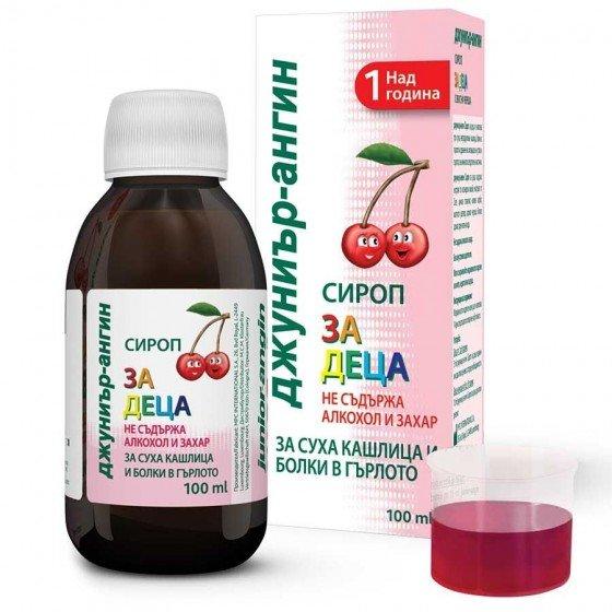 JUNIOR-ANGIN / ДЖУНИЪР-АНГИН сироп за суха кашлица и болки в гърлото 100 мл
