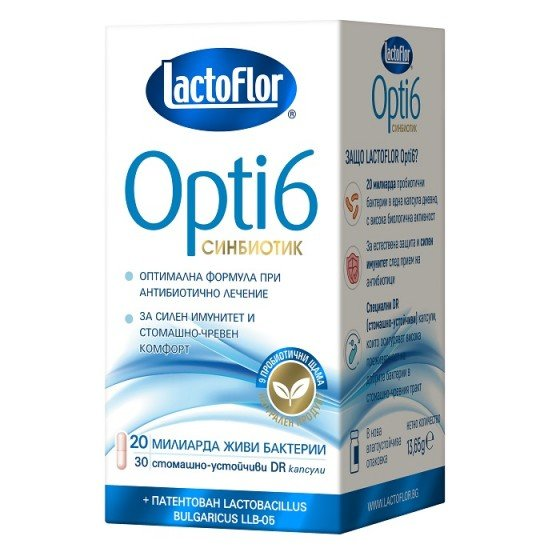 LACTOFLOR OPTI 6 / ЛАКТОФЛОР ОПТИ 6 синбиотик 30 капсули