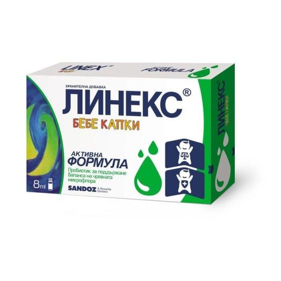 LINEX BABY DROPS 8ml / ЛИНЕКС БЕБЕ КАПКИ 8 мл За формиране и поддържане баланса на чревната микрофлора