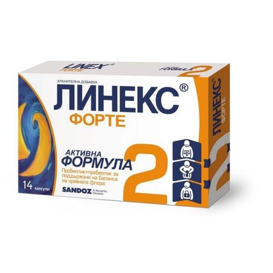 LINEX FORTE / ЛИНЕКС ФОРТЕ за нормална чревна флора 14 капсули