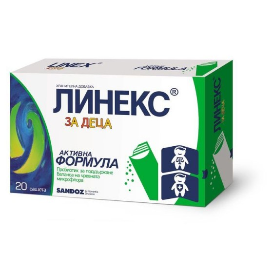 LINEX BABY / ЛИНЕКС БЕЙБИ пробиотик за бебета и деца 20 сашета
