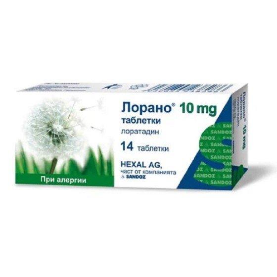 ЛОРАНО при алергии 14 табл. х 10 мг