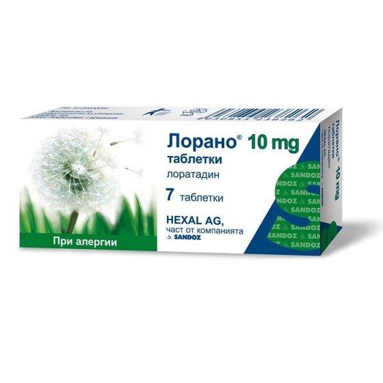 ЛОРАНО при алергии 7 табл. х 10 мг
