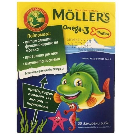 МЬОЛЕРС ОМЕГА-3 Желирани рибки с вкус портокал 36 бр.
