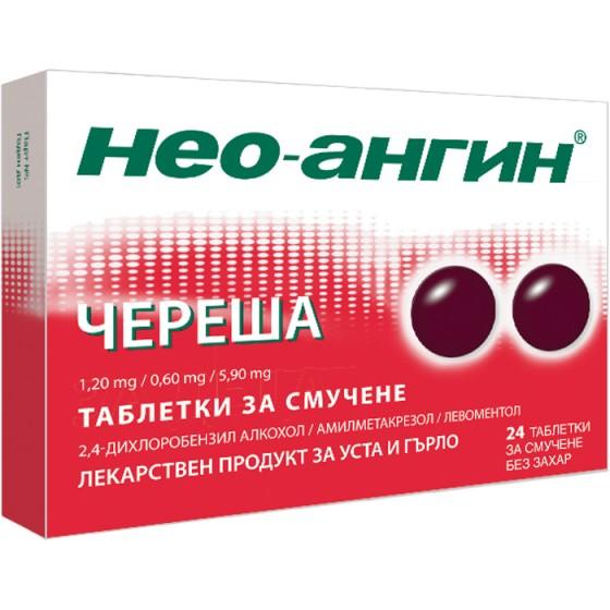 NEO-ANGIN / НЕО-АНГИН Таблетки за смучене при възпалено гърло с вкус на череша 24 бр.