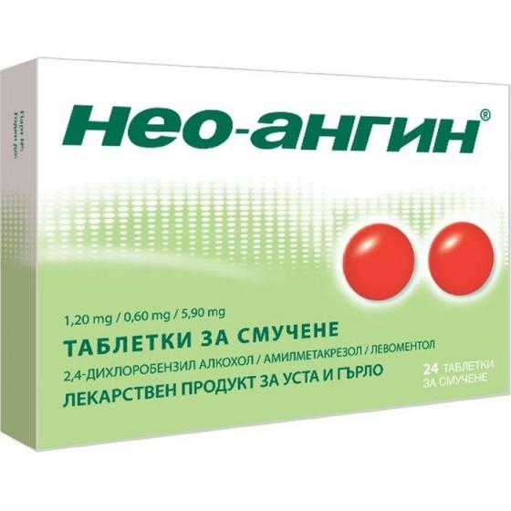 NEO-ANGIN / НЕО-АНГИН Таблетки за смучене със захар при възпалено гърло 24 бр.