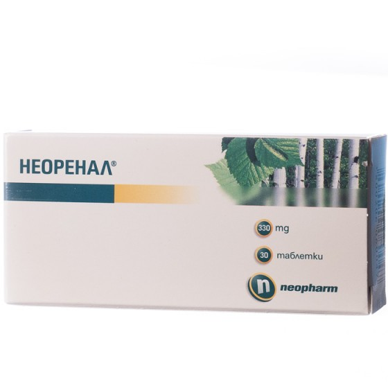 Neorenal 30 таблетки