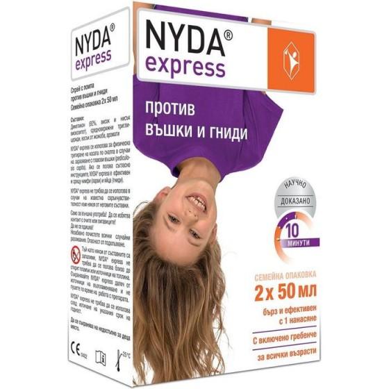 NYDA EXSPRESS / НАЙДА ЕКСПРЕС Спрей против въшки 2х50 мл