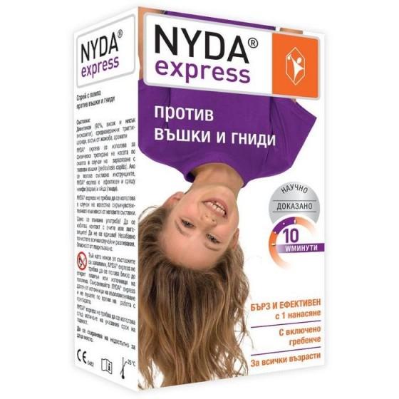 NYDA EXSPRESS / НАЙДА ЕКСПРЕС Спрей против въшки 50 мл