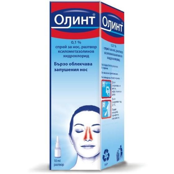 ОЛИНТ 0,1% спрей за нос 10 мл