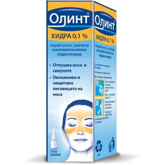 ОЛИНТ ХИДРА 0,1% спрей за нос 10 мл