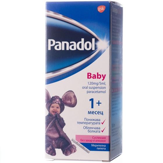 Панадол бебе сироп 100 мл