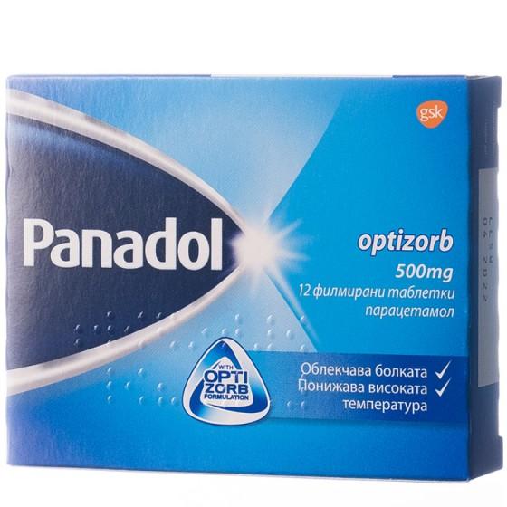 Панадол Оптизорб при болка 12 таблетки