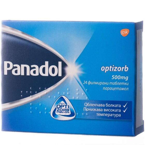 Панадол Оптизорб при болка 24 таблетки