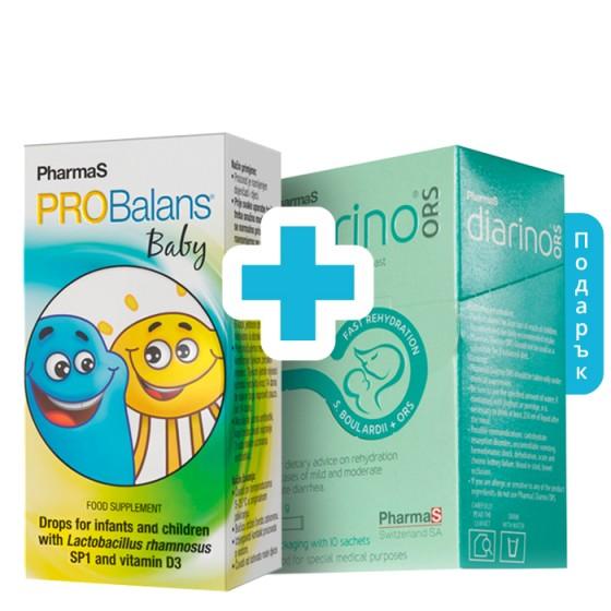 ПРОБаланс Бейби пробиотични капки 10 мл с подарък Диарино ORS