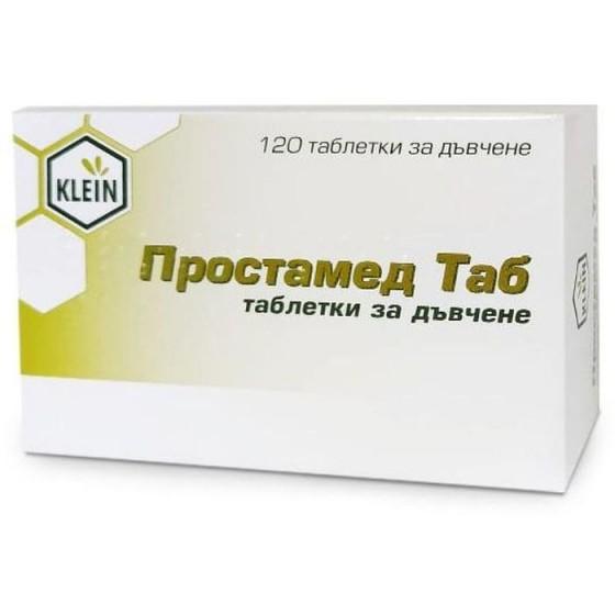 PROSTAMED / ПРОСТАМЕД за здрава простата 120 дъвчащи таблетки