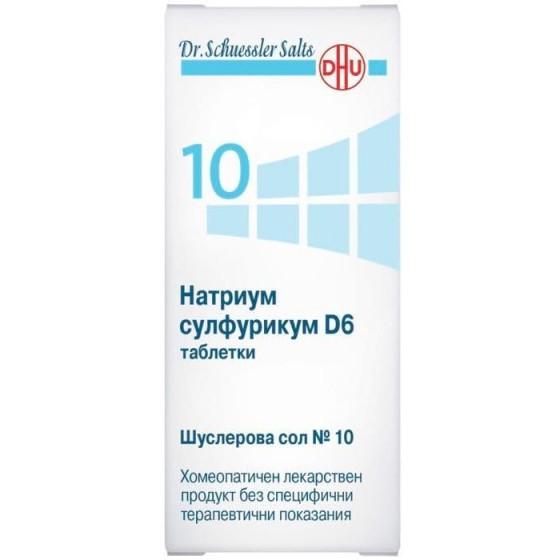 ШУСЛЕРОВА СОЛ №10 Натриум сулфурикум D6 200 табл.