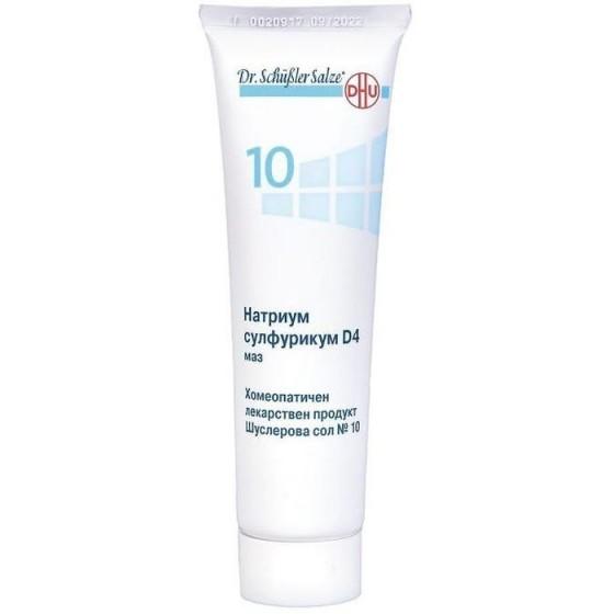 ШУСЛЕРОВА СОЛ МАЗ №10 Натриум сулфурикум D4 50 г