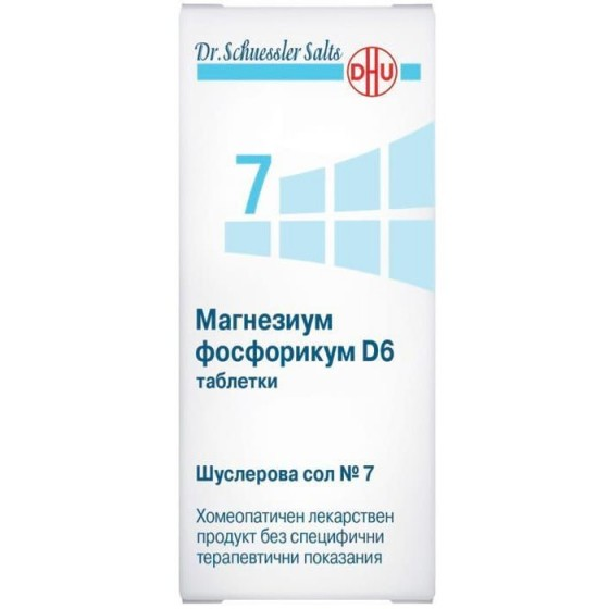 ШУСЛЕРОВА СОЛ №7 Магнезиум фосфорикум D6 80 табл.