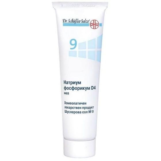 ШУСЛЕРОВА СОЛ МАЗ №9 Натриум фосфорикум D4 50 г