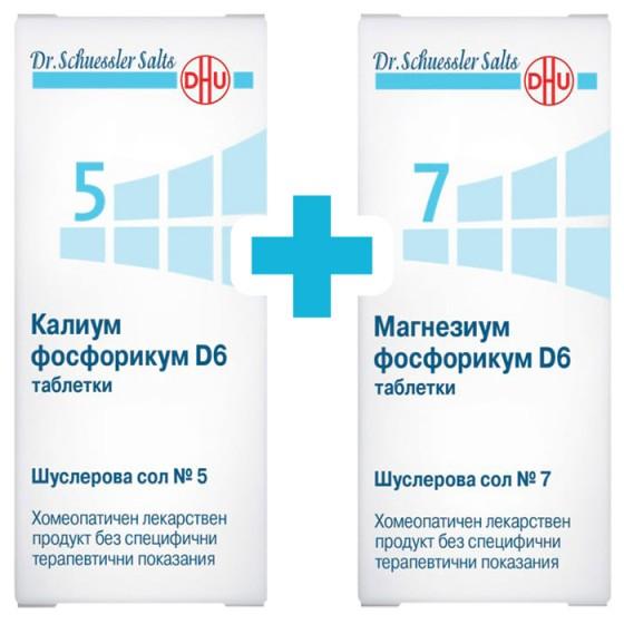 ШУСЛЕРОВА СОЛ №5 и №7 комбинация при стрес, безсъние, безпокойство 2 x 80 табл.