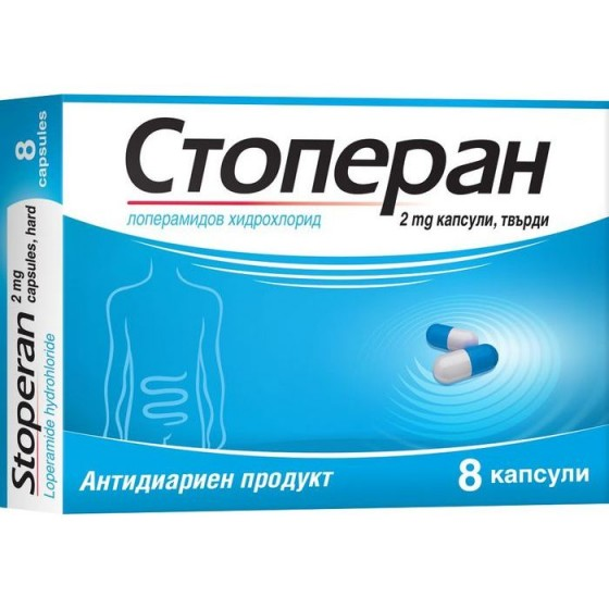 STOPERAN / СТОПЕРАН при диария 8 капсули