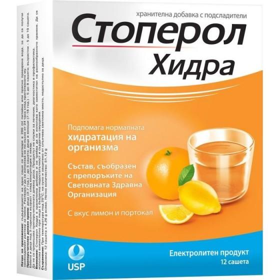СТОПЕРОЛ ХИДРА при дехидратация с вкус лимон и портокал 12 сашета