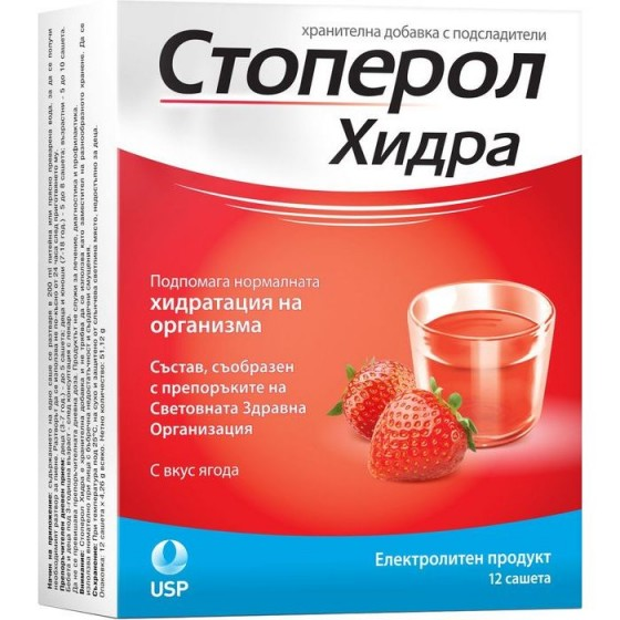 СТОПЕРОЛ ХИДРА при дехидратация с вкус ягода 12 сашета