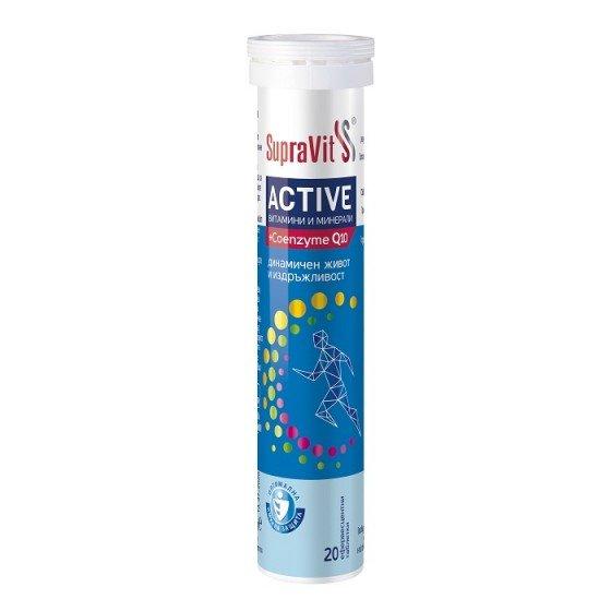 SUPRAVIT ACTIVE / СУПРАВИТ АКТИВ витамини и минерали + коензим Q10 20 ефервесцентни таблетки