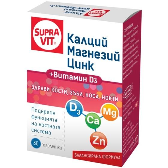 SUPRAVIT / СУПРАВИТ калций, магнезий, цинк и витамин D3 30 таблетки