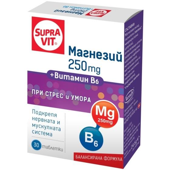 SUPRAVIT / СУПРАВИТ магнезий + витамин B6 30 таблетки