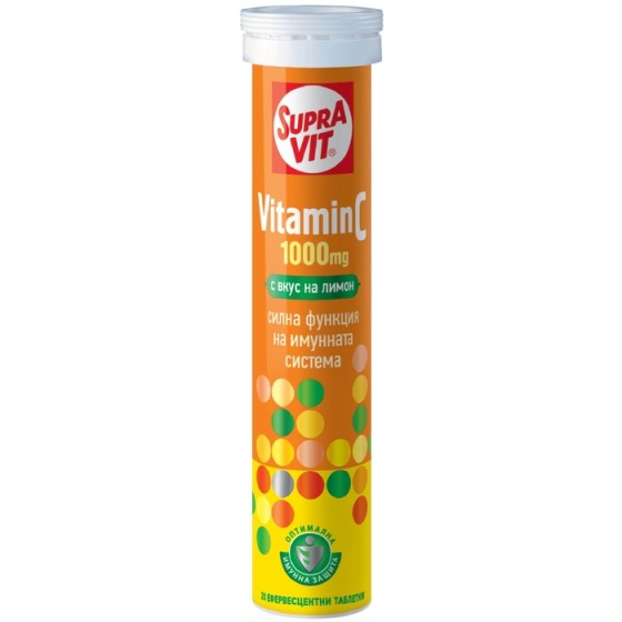 SUPRAVIT / СУПРАВИТ витамин C 1000 мг 20 разтворими таблетки