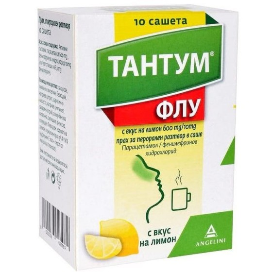 TANTUM FLU / ТАНТУМ ФЛУ при настинка и грип Лимон 10 сашета