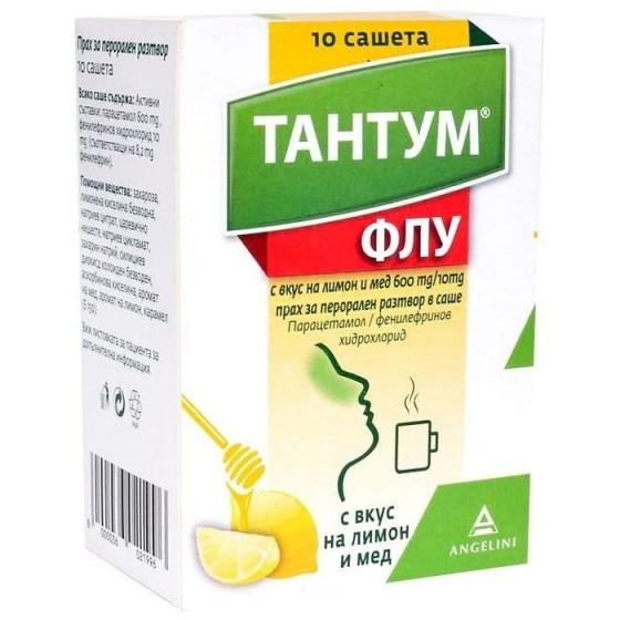 TANTUM FLU / ТАНТУМ ФЛУ при настинка и грип Лимон и Мед 10 сашета