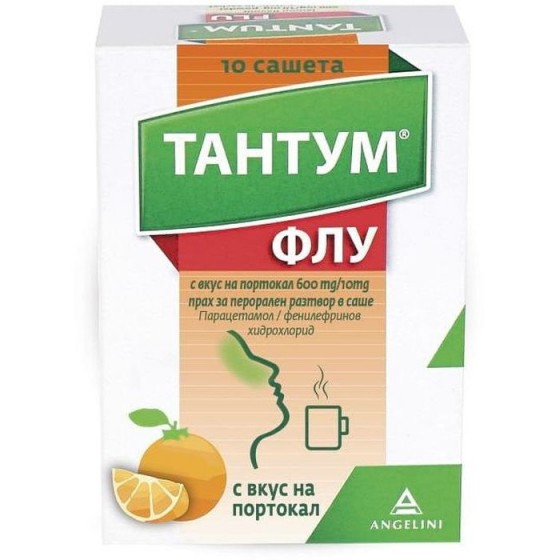TANTUM FLU / ТАНТУМ ФЛУ при настинка и грип Портокал 10 сашета