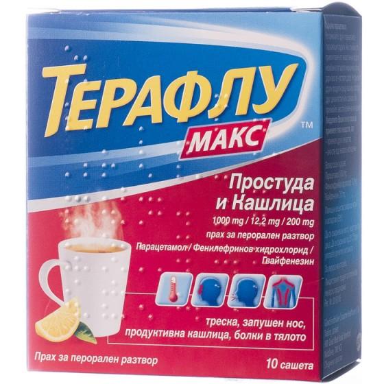 Teraflu Max / Терафлу Макс простуда и кашлица 10 сашета