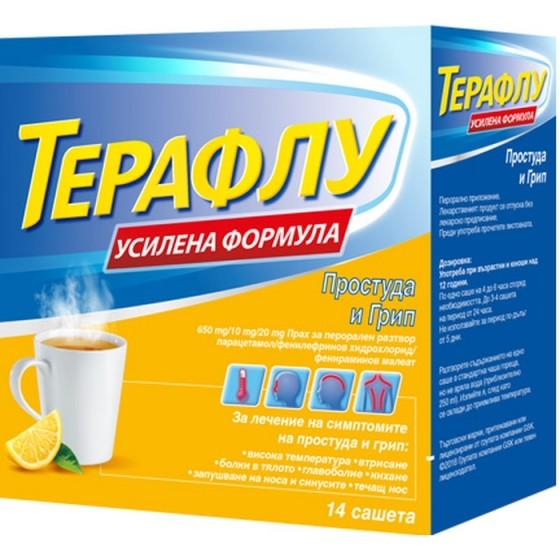 THERAFLU / ТЕРАФЛУ простуда и грип екстра 14 сашета