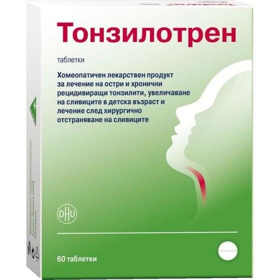 TONSILOTREN / ТОНЗИЛОТРЕН при болки в гърлото и възпалени сливици 60 табл.