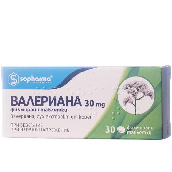 Валериана 30 мг 30 таблетки